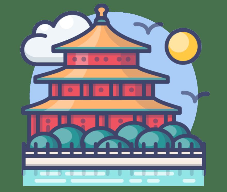 14 Online Casinon i Kina 2021